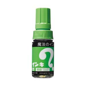 【商品名】 (まとめ) 寺西化学 油性マーカー マジックインキ大型 黄緑 ML-T9 1本  【×1...