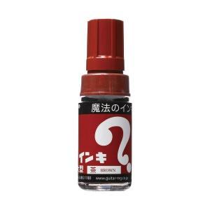 【商品名】 (まとめ) 寺西化学 油性マーカー マジックインキ大型 茶色 ML-T6 1本  【×1...