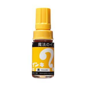 【商品名】 (まとめ) 寺西化学 油性マーカー マジックインキ大型 黄色 ML-T5 1本  【×1...