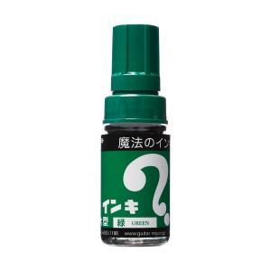 【商品名】 (まとめ) 寺西化学 油性マーカー マジックインキ大型 緑 ML-T4 1本  【×10...