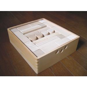 積木 積み木 日本製 木製 知育玩具 知育 木の積み木 セット つみき 出産祝い おもちゃ 木のおもちゃ 国産 ギフト プレゼント 子供 キッズ 赤ちゃん 人気 誕生日|bluestyle