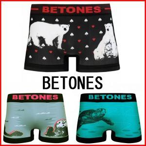 ボクサーパンツ メンズ おしゃれ BETONES ビトーンズ 下着 レディース 男性 パンツ アンダーウェア ボクサーブリーフ 快適 プレゼント ギフト ストレッチ 人気|bluestyle