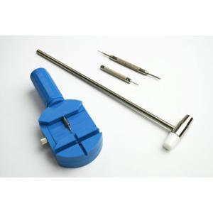 時計工具セット 4点 ベルト調整 時計修理工具 腕時計 時計 メンズ レディース 時計工具 ベルト交換 プロ 工具 腕時計用品 取扱説明書付き ピン抜き 腕時計工具|bluestyle