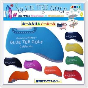 ☆ブルーティーゴルフ BLUE TEE GOLF 【アイアン用 ヘッドカバー窓付きタイプ 8個セット】 ストレッチ素材 アイアンカバー  【Tokyo 新橋店】
