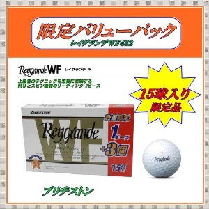 【限定バリューパック】ブリヂストン  レイグランデWF432  ゴルフボール1ダース(12個入)+3個 【Tokyo 新橋店】