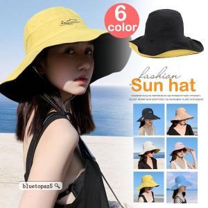 送料無料 ハット帽子 ぼうし つば広 日焼け防止 日焼け対策 折りたたみ 日よけ レディース UV対...