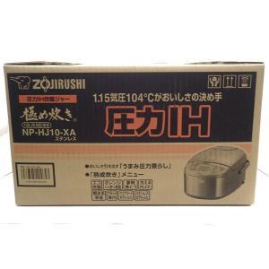 (新品)ZOJIRUSHI 象印 圧力IH炊飯ジャー 極め炊き 5.5合炊き NP-HJ10-XA ステンレス|blumin
