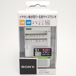 (新品)SONY FM/AMポケッタブルラジオ ICF-R46|blumin