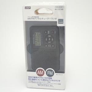 (新品)WINTECH アラーム時計機能搭載 AM/FMデジタルチューニングラジオ DMR-C610K ブラック|blumin