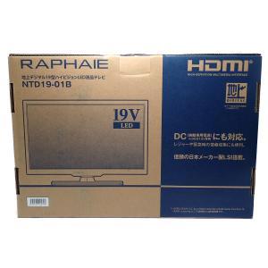 (新品)ドウシシャ RAPHAIE ラファイエ 地上デジタル19型ハイビジョンLED液晶テレビ NTD19-01B|blumin