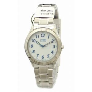(ウォッチ)CITIZEN シチズン シチズンコレクション フォルマ SS ホワイト文字盤 エコドライブ メンズ 腕時計 FRB59-2451 (u) blumin