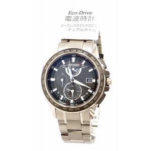 (ウォッチ)CITIZEN シチズン アテッサ エコドライブ 電波時計 ソーラー ブラック文字盤 メンズ 腕時計 AT9024-58E(k) blumin
