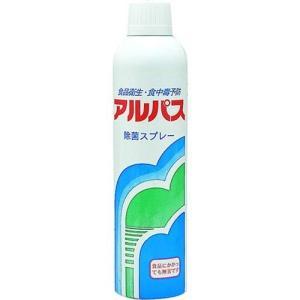 横浜油脂 アルパス エタノール濃度約75% アルコール除菌剤 エアゾールタイプ 355ml 1本 ウ...