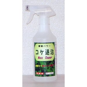 安心安全・コケ取り剤 苔取り剤 外壁 スプレー 除去 業務用 酵素 カビ防止 500ml