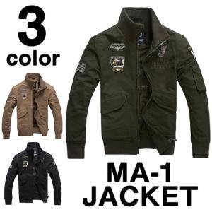 MA-1 ジップアップ ジャケット メンズ【alimo8203】 アウター メンズ ブルゾン JKT 【予約販売】 宅別