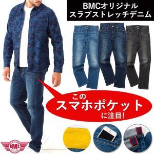 完売 ジーンズ メンズ RUSH(ラッシュ) スマホポケット付き ユーズド加工 BMC BM78R ダークブルー XL|bmc-tokyo