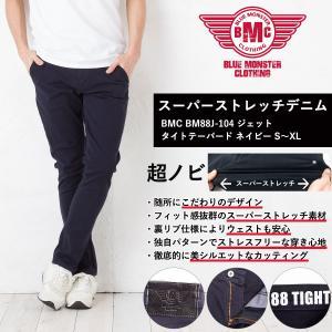 セール スーパーストレッチパンツ メンズ ジェット タイトテーパード パンツ ネイビー BMC BM88J-104|bmc-tokyo