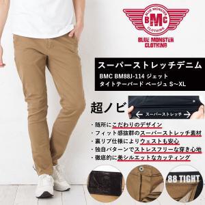セール スーパーストレッチパンツ メンズ ジェット タイトテーパード パンツ ベージュ BMC BM88J-114|bmc-tokyo