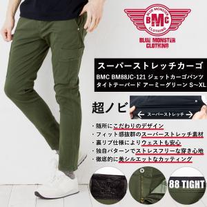 セール メンズ スーパーストレッチ カーゴパンツ ジェット タイトテーパード アーミーグリーン BMC BM88JC-121|bmc-tokyo