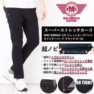 セール メンズ スーパーストレッチ カーゴパンツ ジェット タイトテーパード ブラック/黒 BMC BM88JC-175|bmc-tokyo