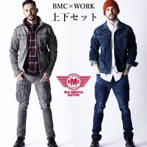 【30%OFF職人応援セール】BMC メンズ ワークデニム 上下セットアップ  ワークジャケット/カーゴパンツ レベルブラック/ミッドナイトユーズド S-5L|bmc-tokyo