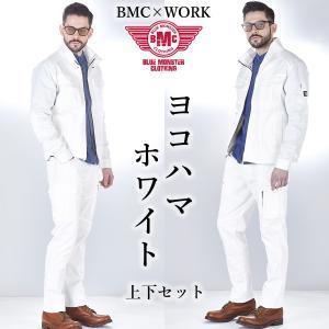 ワークジャケット/カーゴパンツ メンズ 上下セット ワークデニム BMC セットアップ オリジナル ヨコハマホワイト S-4L|bmc-tokyo