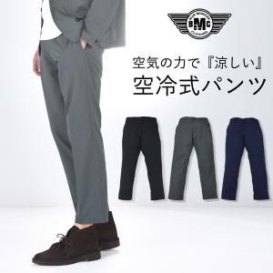 スーツパンツ メンズ 吸水速乾 通気性 ストレッチ 家庭洗濯 BMCビジネス オフィス パンツ ブラック/ネイビー/グレー S-LL|bmc-tokyo