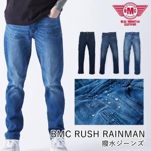 BMC RUSH RAINMANラッシュ レインマン スゲー撥水ジーンズ あなたのライフスタイルに寄り添う事のできる新しい価値を持ったジーンズ メンズ M-4L bmc-tokyo