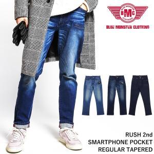 ジーンズ ストレッチデニム メンズ レギュラーテーパード スマホポケット付き BMC R78W ラッシュ ワンウォッシュ/ダークブルー/ライトブルー S-4L|bmc-tokyo
