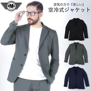 スーツジャケット メンズ 吸水速乾 通気性 ストレッチ 家庭洗濯 BMCビジネス オフィス ジャケット ブラック/ネイビー/グレー S-LL|bmc-tokyo