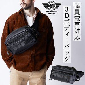 BMC オリジナルボディバッグ多収納×整理整頓×頑丈×撥水の多機能ハンズフリーボディバッグという最適ガジェット bmc-tokyo