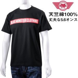 セール Tシャツ メンズ 半袖 ヘビーオンス天竺綿 オリジナルプリント ボックスロゴ 黒 メール便対応 BMC bmc-tokyo
