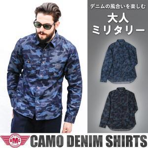 セール デニムシャツ メンズ 長袖 カモフラージュ柄 ミリタリーシャツ ワンウォッシュ ダークブルー S-XL BMC|bmc-tokyo