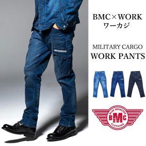 完売 BMC カーゴパンツ メンズ ミリタリーカーゴ ワークパンツ ストレッチデニム ワンウォッシュ ダーク ブルー ライトブルー S-XL|bmc-tokyo