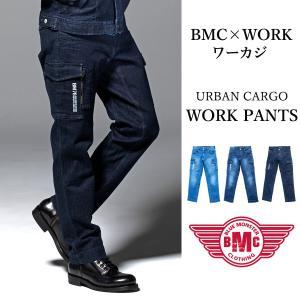 完売 カーゴパンツ メンズ ワークパンツ アーバンカーゴ ストレッチデニム ワンウォッシュ ダークブルー ライトブルー S-XL BMC|bmc-tokyo