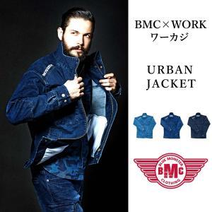 セール BMC デニムジャケット 作業着 作業服 ストレッチデニム メンズ ライダースジャケット アーバンジャケット ワークジャケット|bmc-tokyo