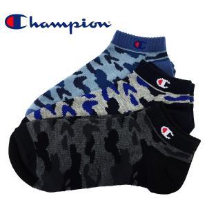 チャンピオン 靴下3足セット メンズ CHAMPION スニーカー用ショートソックス カモフラージュ(迷彩柄) 25-27cm bmc-tokyo