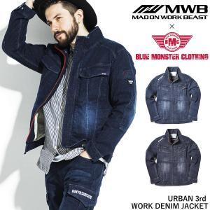 MWB×BMC ワークジャケット メンズ アーバンサードジャケット ストレッチデニム 作業着 ライダースジャケット コードブルー/コードネイビー M-3L|bmc-tokyo