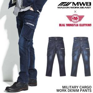 MWB×BMC ワークパンツ メンズ ミリタリーカーゴパンツ ストレッチデニムパンツ 作業ズボン コードブルー/コードネイビー M-3L|bmc-tokyo
