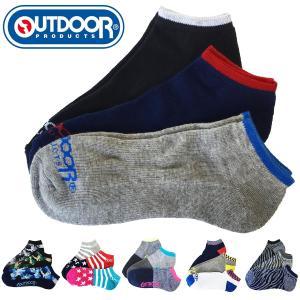 OUTDOOR PRODUCTS 靴下3足セット メンズ アウトドアプロダクツ スニーカ用ショートソックス 25-27cm bmc-tokyo