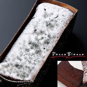 チョコレート、バター、生クリームをふんだんに使い、しっとりと焼き上げた伝統的なチョコレートケーキです...