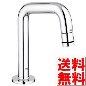 GROHE(グローエ)  ユニバーサル 洗面単水栓(スクエアスパウト)  【送料無料】2020200J|bmi-netshop
