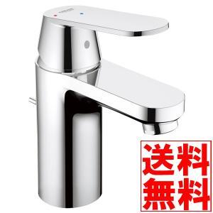 GROHE(グローエ) ユーロスマートコスモポリタン シングルレバー洗面混合栓 コールドスタート仕様(引棒付) 【送料無料】23420000|bmi-netshop