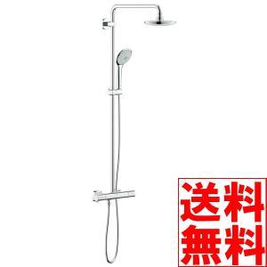 GROHE(グローエ) シャワーシステム ユーフォリアシャワーシステム サーモスタットタイプ 【送料無料】2729610J|bmi-netshop