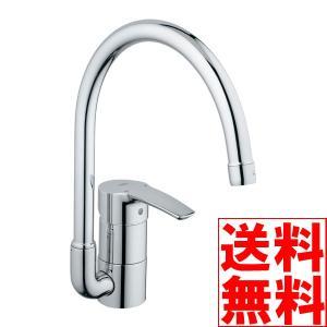 GROHE(グローエ) ユーロスタイル シングルレバーキッチン混合栓 【送料無料】30016001|bmi-netshop
