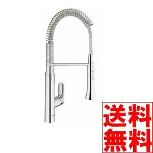 GROHE(グローエ) K7 シングルレバーキッチン混合栓 【送料無料】3137900J|bmi-netshop