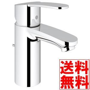 GROHE(グローエ) ユーロスタイルコスモポリタン シングルレバー洗面混合栓(引棒付) 【送料無料】32357002|bmi-netshop