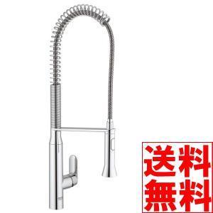 GROHE(グローエ) K7 シングルレバーキッチン混合栓 【送料無料】3295000J bmi-netshop
