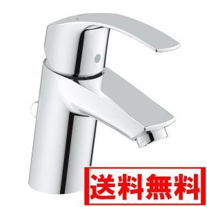 GROHE(グローエ) ユーロスマート シングルレバー洗面混合栓(引棒付) 【送料無料】3326520J|bmi-netshop