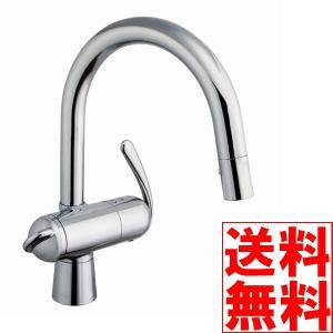 GROHE(グローエ) 浄水器水栓 ゼドラ 浄水器兼用シングルレバーキッチン混合栓(トクラス製カートリッジ付) 【送料無料】JP192601|bmi-netshop